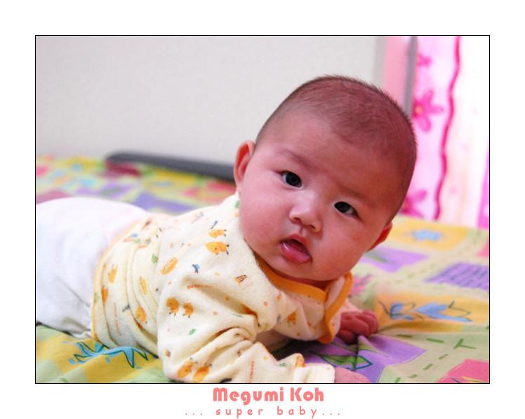 superbaby1.jpg