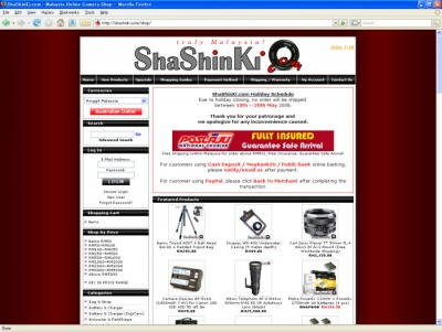 shashinki-v2-april-2008.jpg