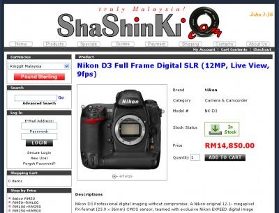 ssk-newproductpage-design.jpg