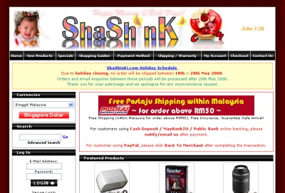 shashinki-shop.jpg
