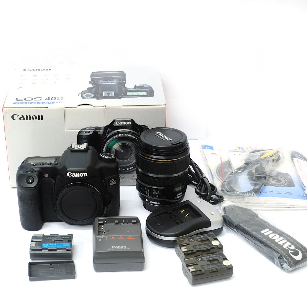 USED] Canon EOS 40D SLR Digital Camera with EF-S 17-85mm IS