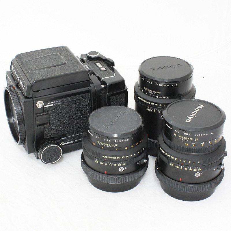 USED] Mamiya RB67 Medium Format Camera with Mamiya 90mm