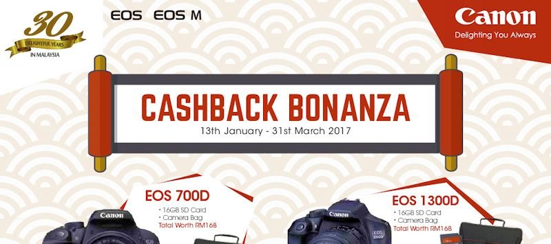 Canon Cash Back Bonanza 13th Jan - 31st March 2017