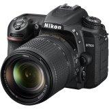 Nikon D7500 DSLR Camera with AF-S DX 18-140mm f/3.5-5.6G ED VR Lens (Free 16GB Memory Card + DSLR Bag) (Online Redemption AF-S NIKKOR DX 35mm f/1.8G + Nikon 100th Anniversary T-Shirt) (Nikon Malaysia)