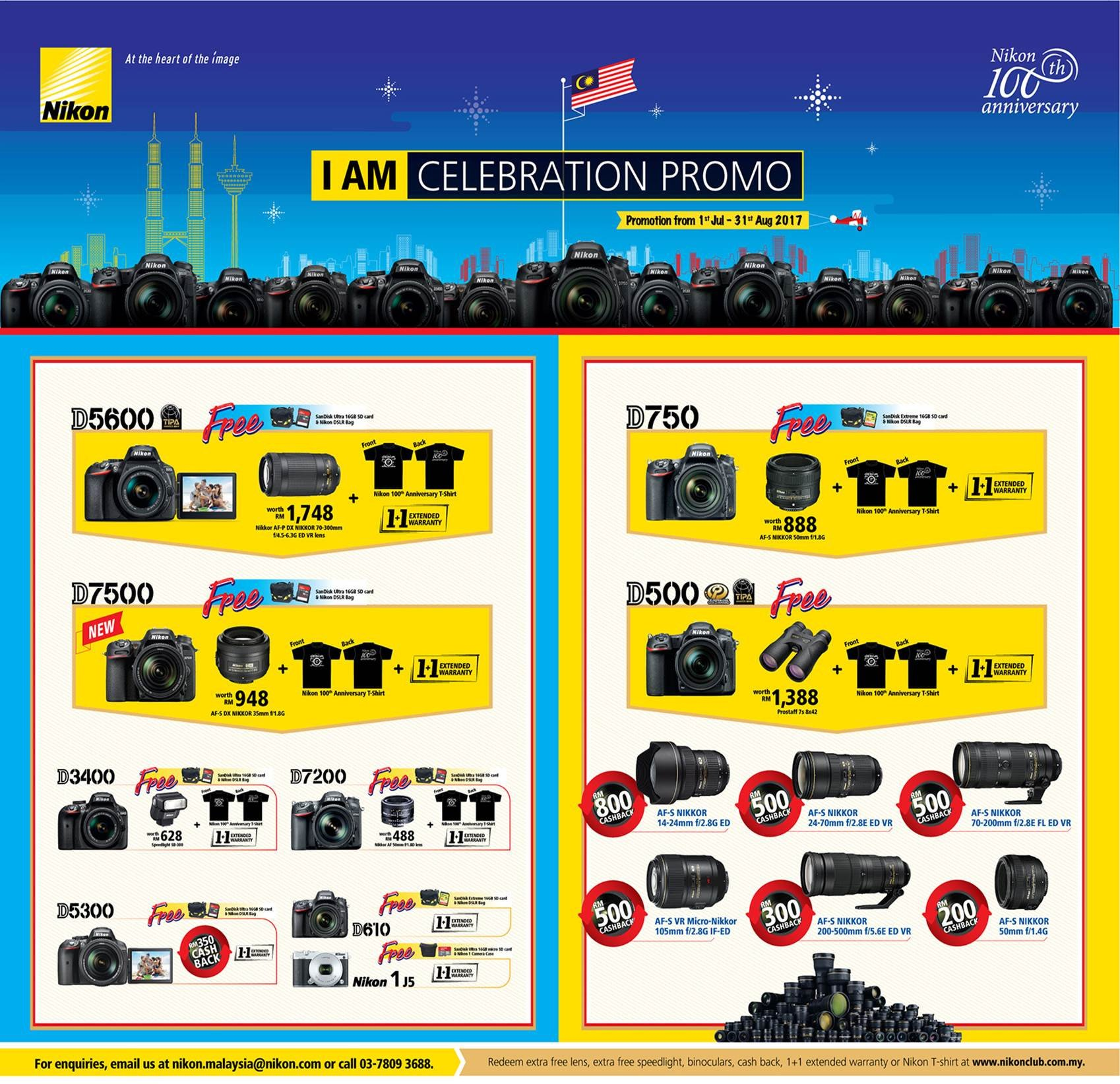 nikon malaysia july august 2017 i am celebration promo. Black Bedroom Furniture Sets. Home Design Ideas