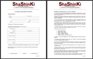 ShaShinKi Consignment Form (PDF)